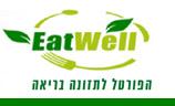 פורטל eatwell