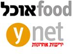 ynet - מדור אוכל