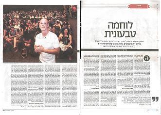 בעיתון זמן ירושלים