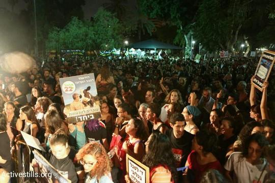 September 20th 2014, Tel Aviv