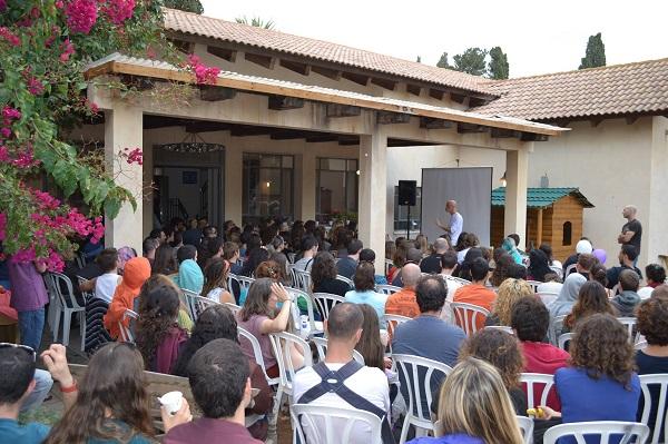 Backyard - Hadera