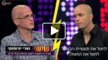 Gary Yourofsky on Israeli Talk Show