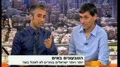 יום חדש, ערוץ 2