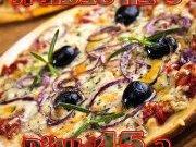 פיצה טבעונית ב 15 שקלים