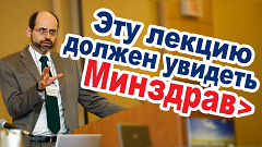 Д-р Майкл Грегер