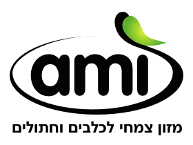 Ami - מזון צימחי לכלבים וחתולים