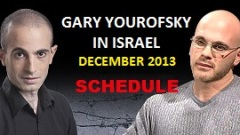 Gary Yourofsky in Israel