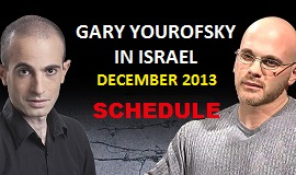 Gary Yourofsky In Israel - 2013
