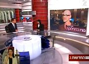 חדשות ערוץ 2 - תיכונים