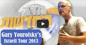 Gary Yourofsky at Tel Hai Collage