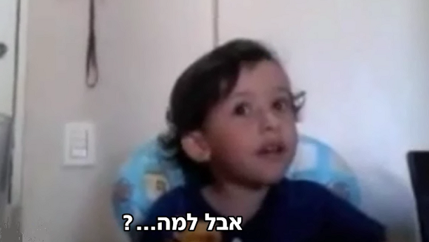 Gary-TV.com organization: The Most Viral Video in Israel