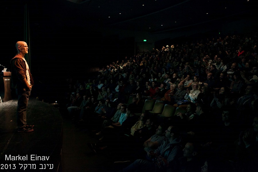 HaYahalom Theater, Ramat-Gan