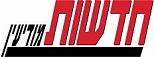 חדשות מודיעין - לוגו