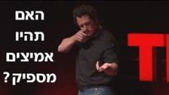 דמיאן מנדר