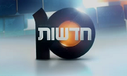channel-10-news